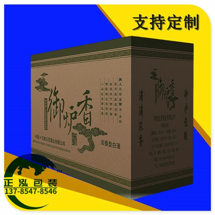 青海彩色包装多少钱正泓包装礼盒包装