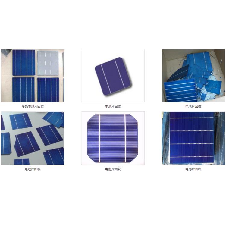 浙江湖州高价回收单晶硅片组件 回收多晶硅片高价