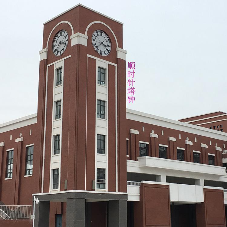 校园塔钟 欧式塔钟安装维修找烟台顺时针