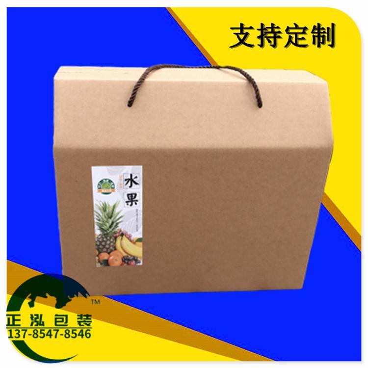 承德彩色箱子定做正泓包装精品盒包装