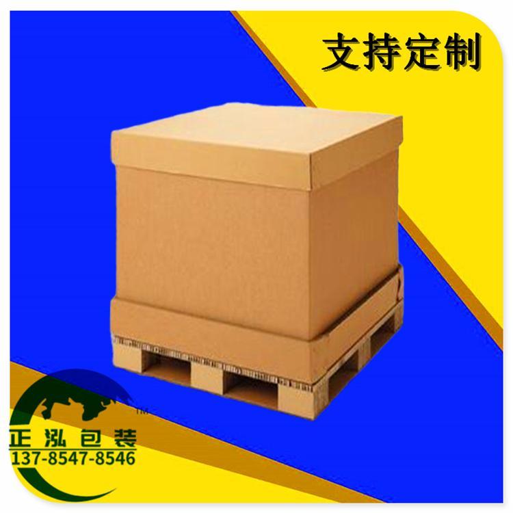 廊坊三层纸箱价格正泓包装纸盒包装
