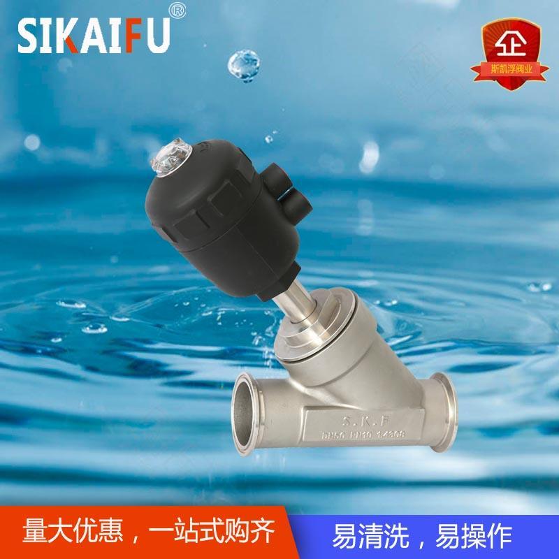 江苏角座阀 蒸汽不锈钢角座阀 角座下料阀 技术支持 SIKAIFU提供