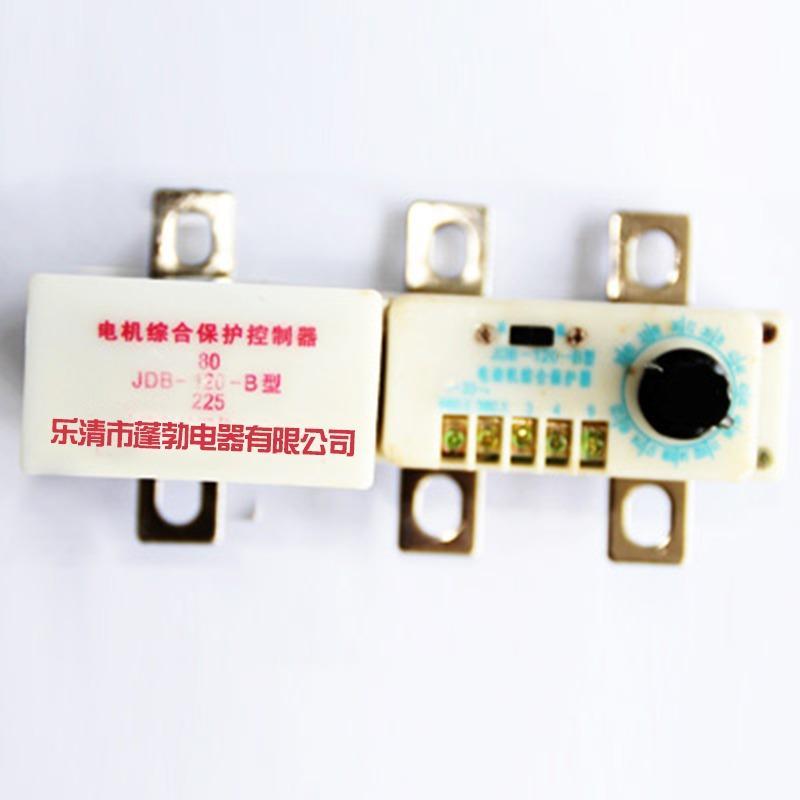 蓬勃电器 电动机综合保护器JDB-120B