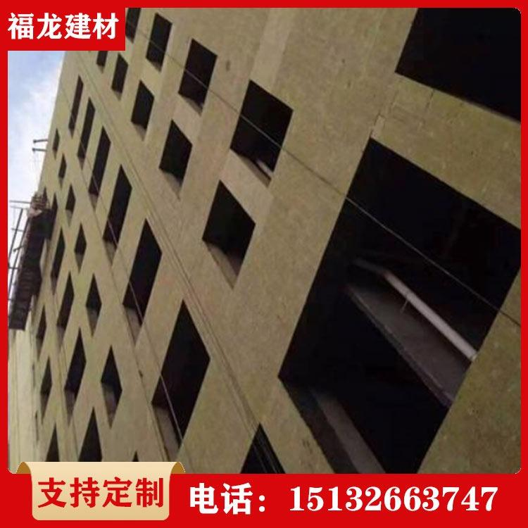 黑龙江牡丹江岩棉板厂家 岩棉板品牌福龙建材 全国发货可定制