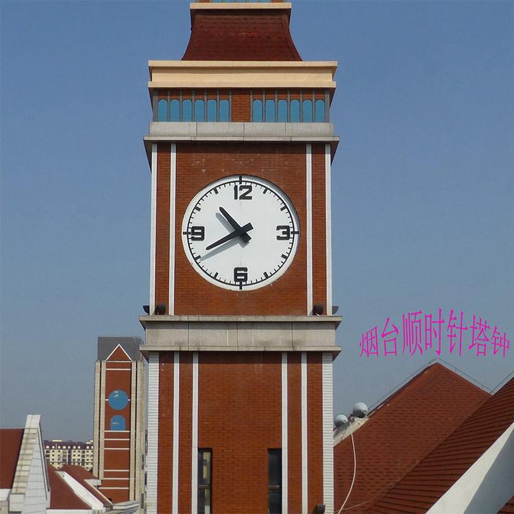 塔钟 烟台顺时针室外户外塔钟定制安装维修养护