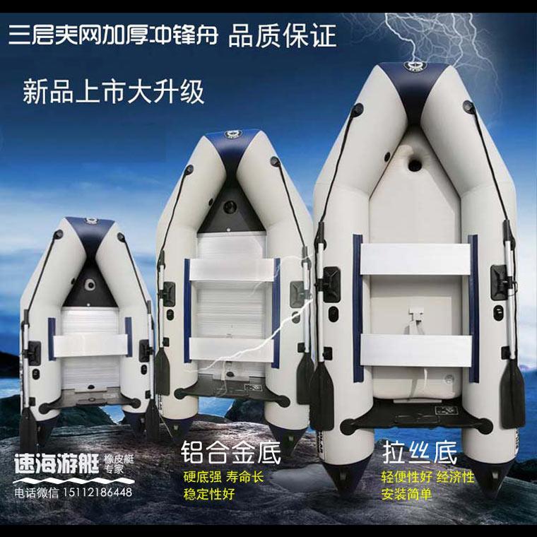 冲锋舟-冲锋舟供应-冲锋舟订制