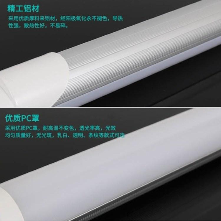 t8led日光灯-一支顶三支-亮度提高1.5倍-寿命五年以上