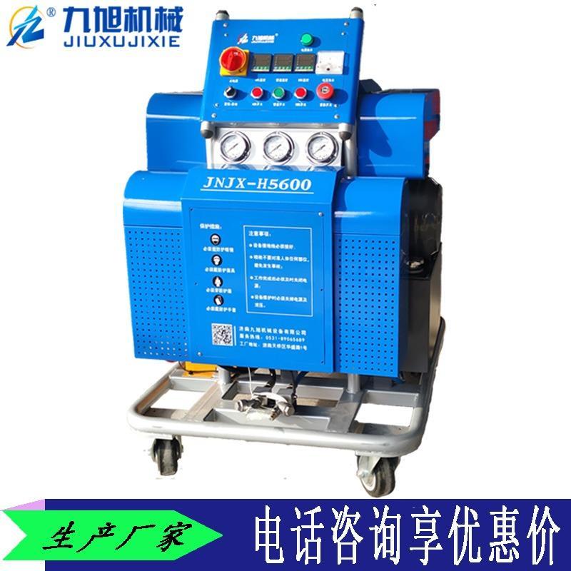H5600型聚脲喷涂机 九旭机械聚脲喷涂机厂家批发价格 液压驱动 0119