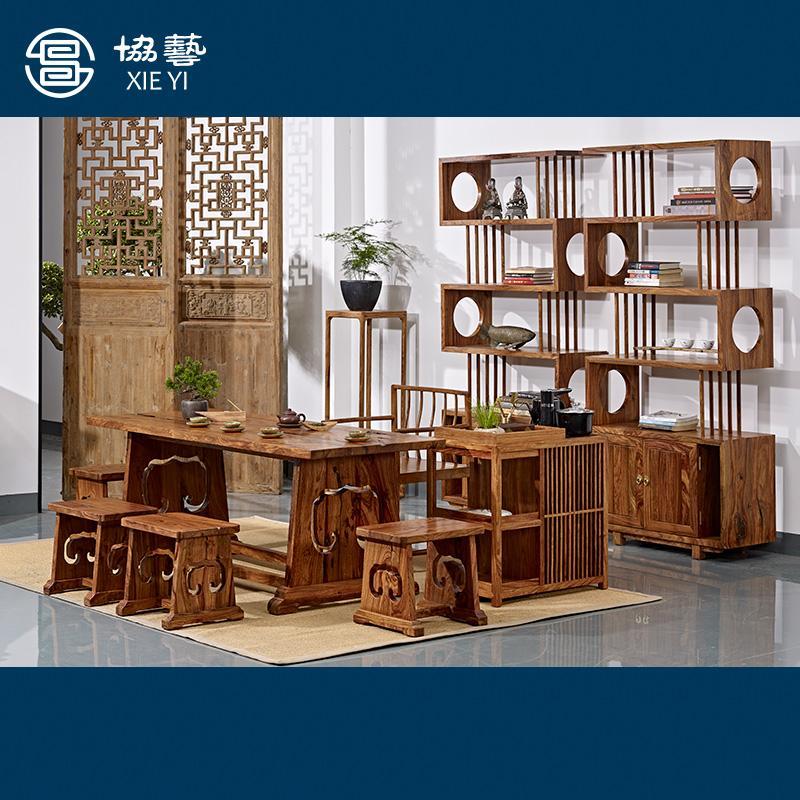 协艺家具 新中式茶桌非花如意茶桌 功夫茶套装 高级别墅家具定制 简约中式
