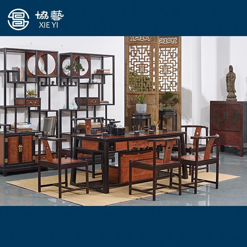 协艺家具 新中式茶桌印尼紫光檀茶桌 功夫茶套装 高级别墅家具定制 简约中式