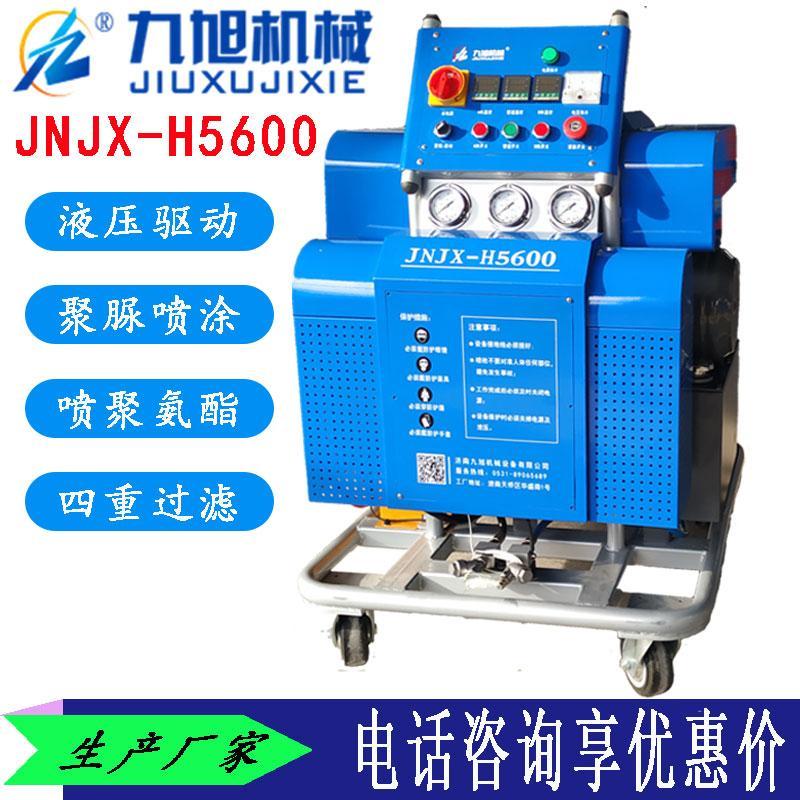 聚脲喷涂机H5600系列 液压驱动 四重原料过滤装置 用于防腐防水施工