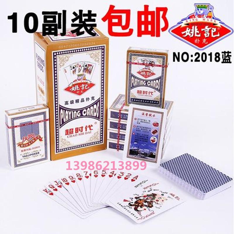 武汉东西湖汉阳牌具扑克牌定做价格优惠