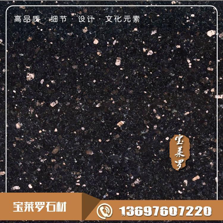 黑金沙花岗岩 皮革面铺路石 黑色进口石材 园林广场铺路石