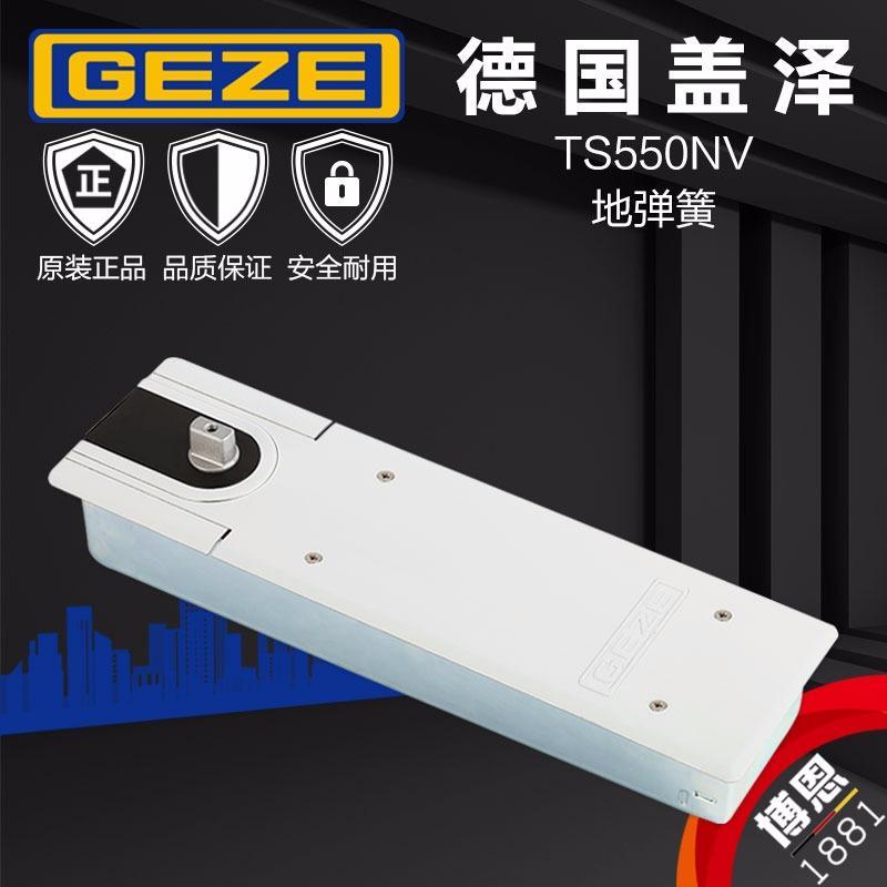 供应批发盖泽地弹簧550NV重型地簧玻璃门木门钢门工程用