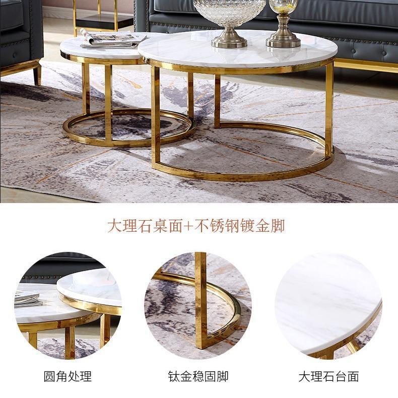 佛山金京典后现代简约客厅家具茶几组合圆形大理石伸缩移动镀金不锈钢茶几桌