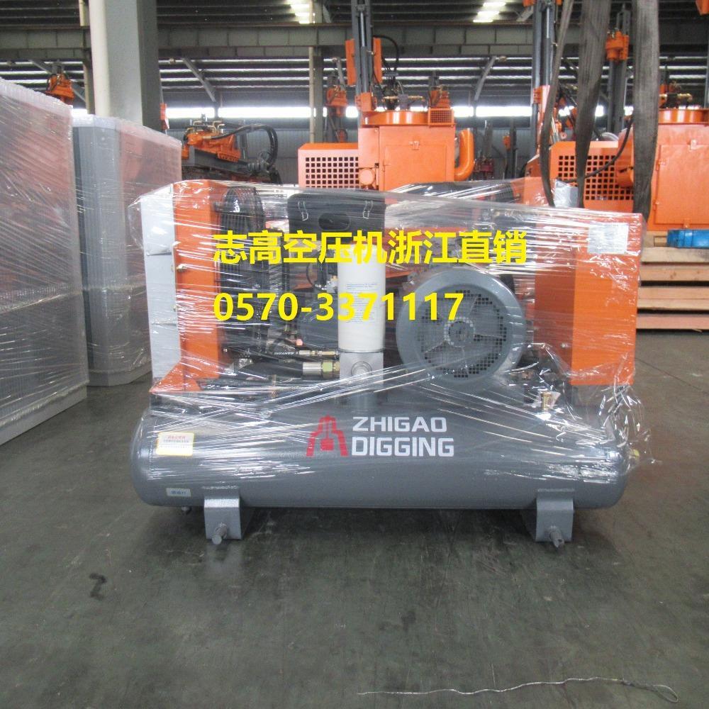 志高牌30SKY-8A型电动移动式螺杆空压机厂家直销-销售电话-0670-3371117