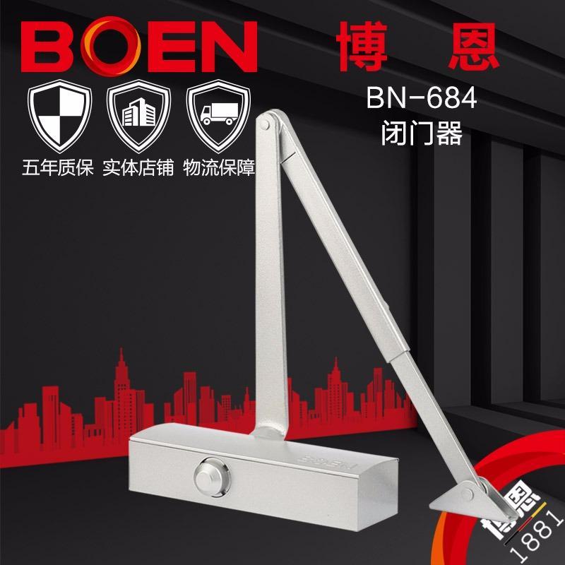 闭门器自动家用关门器博恩684不定位闭门器防火可调速液压缓冲