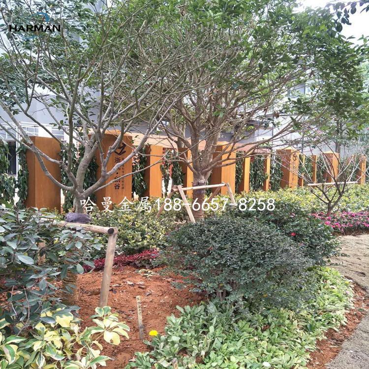 厂家现货供应耐候钢板 红锈钢板园林景观人物 山水 雕刻镂空 定做加工