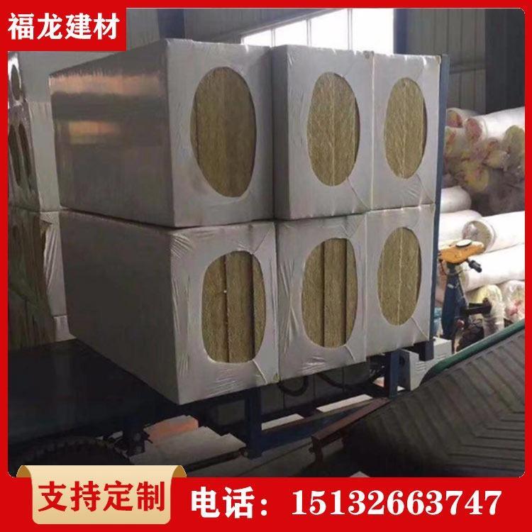 黑龙江齐齐哈尔岩棉保温板 优质国标岩棉复合板 防火降噪