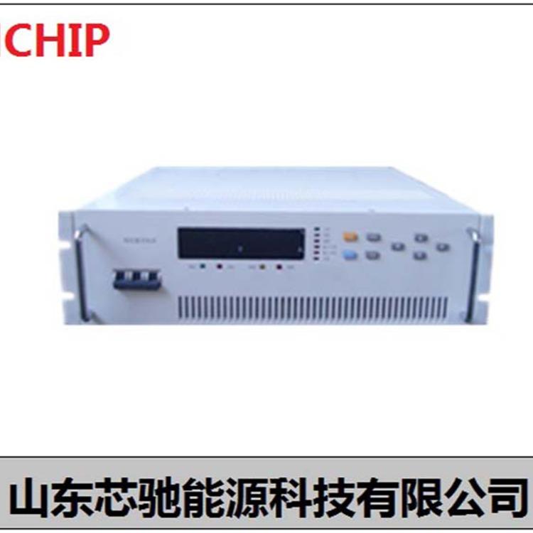 芯驰直流电源 高精度测试可调开关电源0-250V15A直流电源