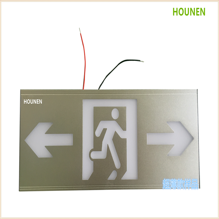 集中控制型智能应急照明和疏散指示系统