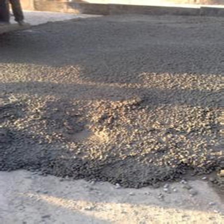 垫层LC5.0轻集料混凝土 厂家全国发货LC7.5 轻集料混凝土