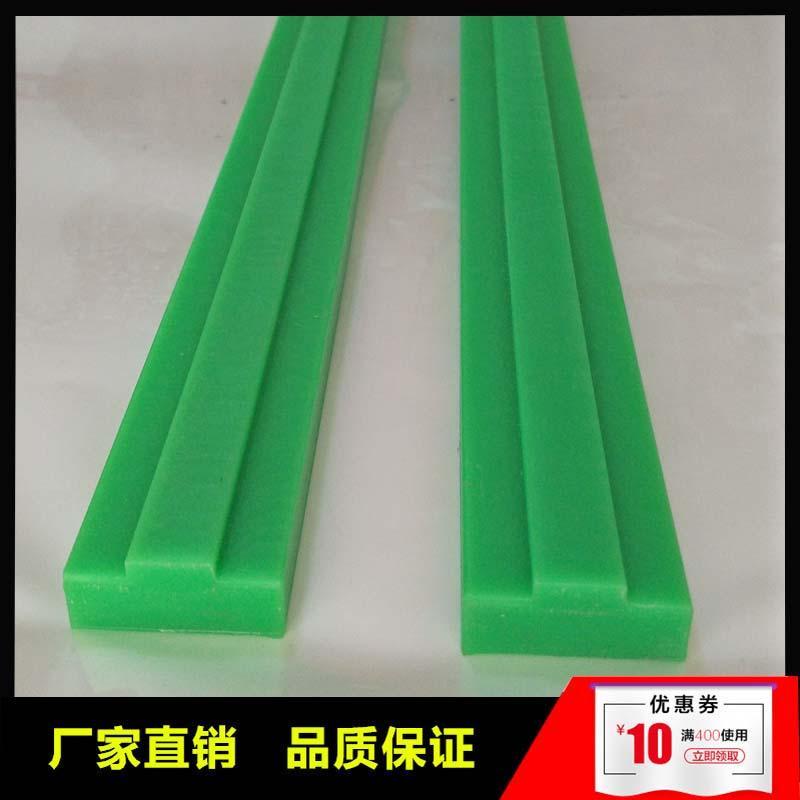 K型T型导轨 4分5分6分A型B型双排单排链条导轨 自润滑低噪音
