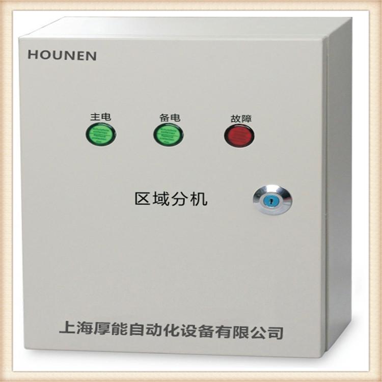 区域分机 HNFJ智能电气火灾监控探测系统专用