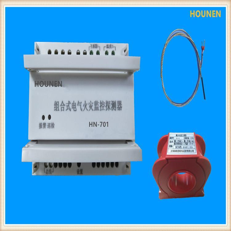 电气火灾监控探测器0-400A专用圆形剩余电流互感器-80传感器