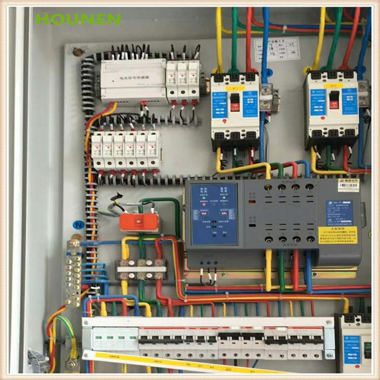 消防智能电气火灾监控系统