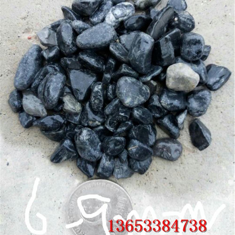 北京黑色鹅卵石价格 山东3-5mm供应黑色砾石批发