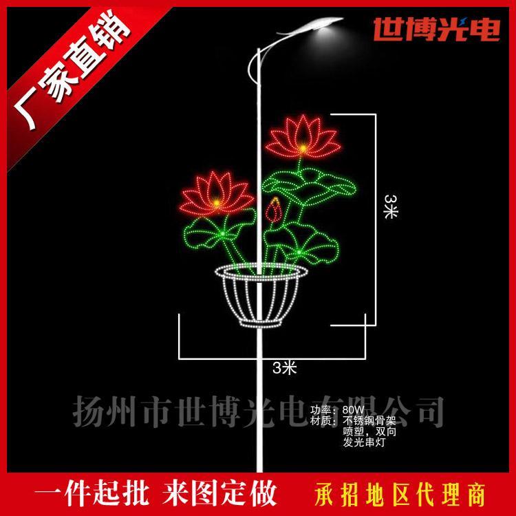 路灯杆装饰造型灯-led荷花灯-世博光电厂家
