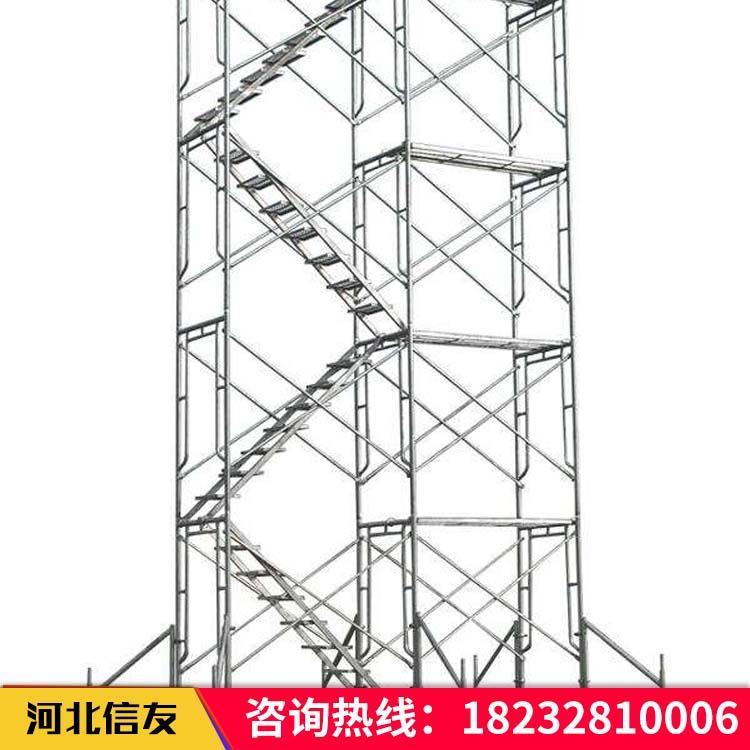 信友移动脚手架厂家销售 河北镀锌移动脚手架 门式梯式装修活动架