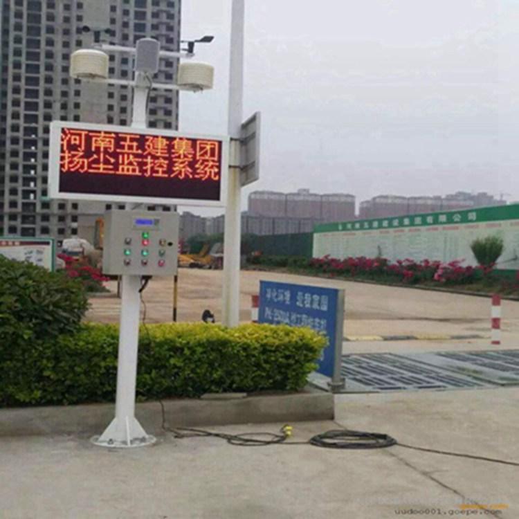 粉尘检测仪扬尘在线监测系统 陕西榆林 广州工地扬尘监测系统