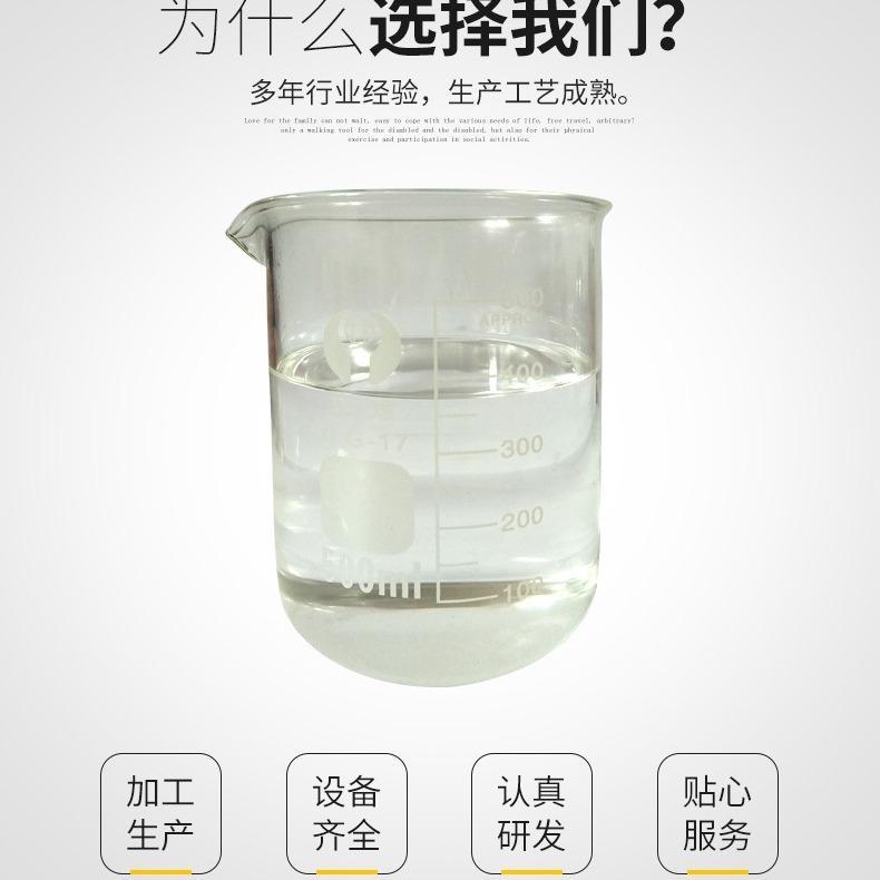 优质橡胶油环烷油用于增加橡胶的弹性和韧性
