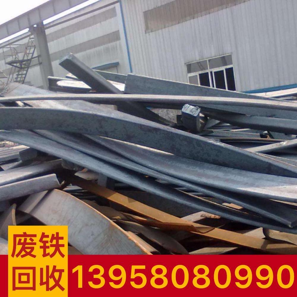 杭州余杭废铁回收 回收废铁