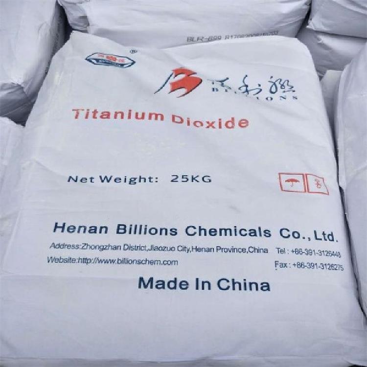 钛白粉R699 金红石型钛白粉价格 着色力强价位