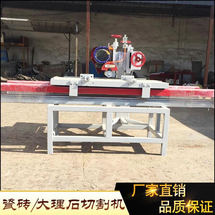 供应切割机瓷砖 瓷砖切割机厂家 全自动瓷砖切割机 瓷砖电动切割机手推式瓷砖切割机