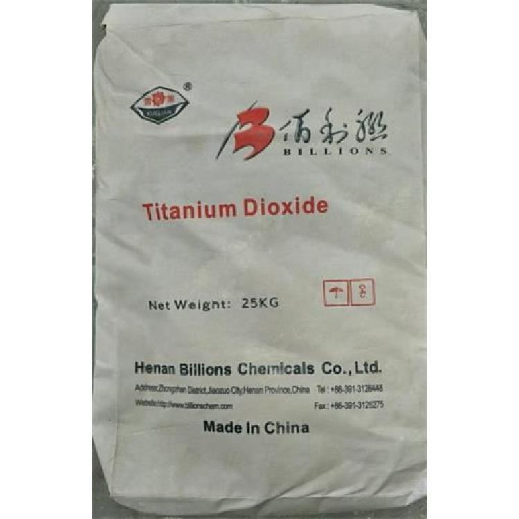 金红石型钛白粉 金红石型钛白粉价格 白度好经销商