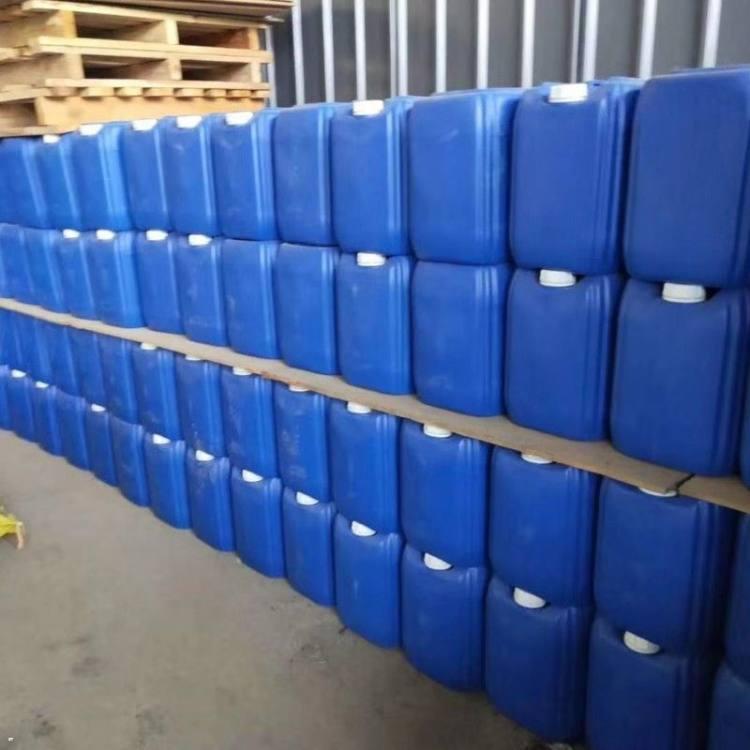 次氯酸钠 84消毒液价格 水处理药剂价格