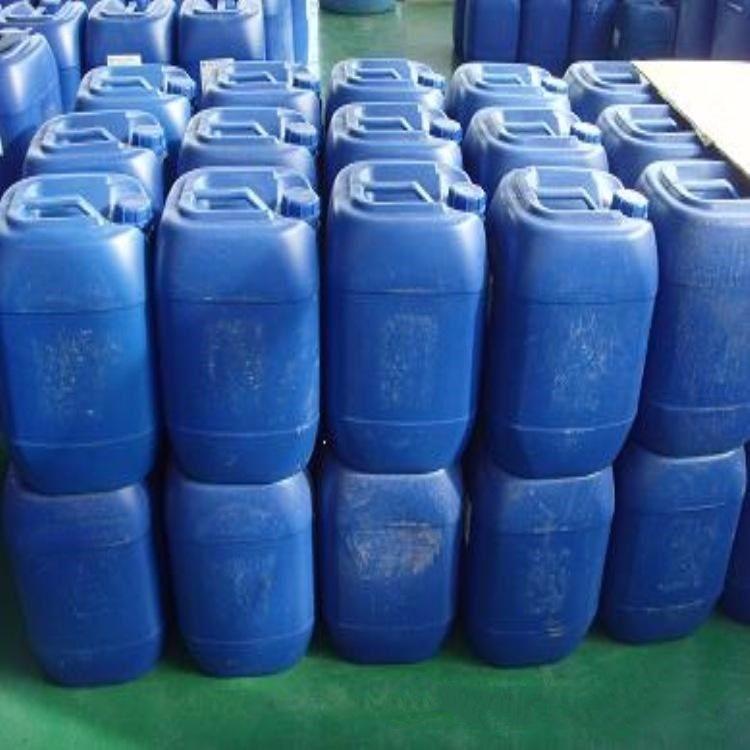 次氯酸钠 84消毒液价格 漂白水经销商