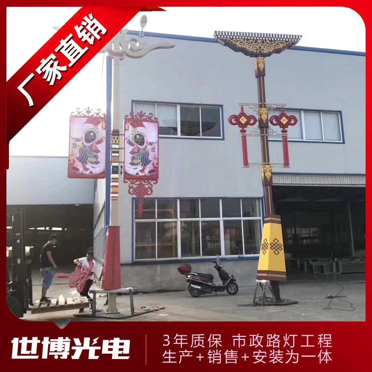 云南昆明大理白族-少数民族特色太阳能路灯-世博光电生产厂家
