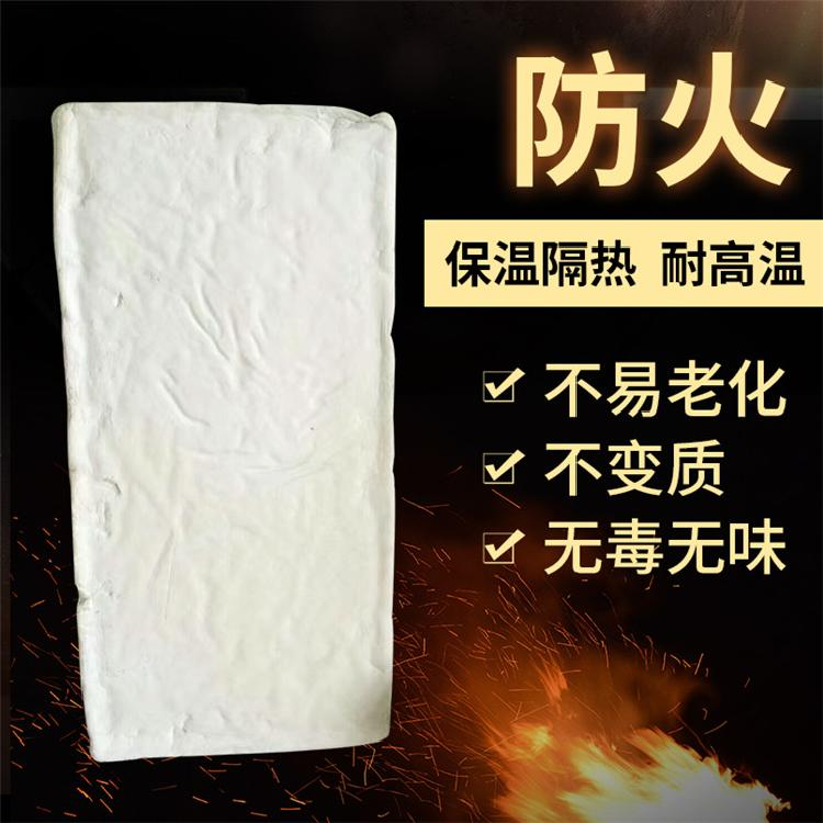 科屹 硅酸盐保温管厂家直销 克拉玛依硅酸盐保温板