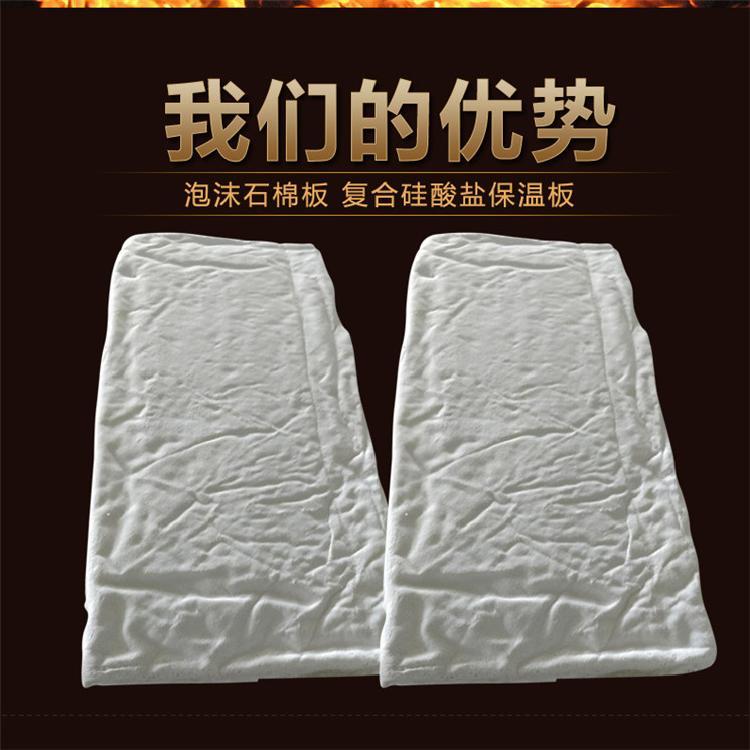 科屹 耐高温硅酸盐保温板厂家直销 黄冈复合硅酸盐保温板