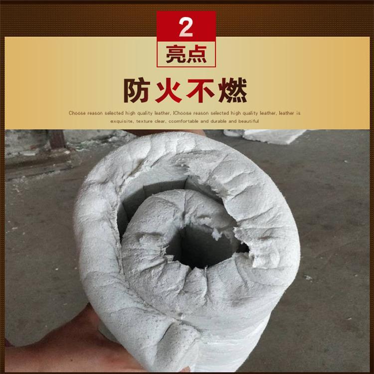 科屹 硅酸盐电话 上海防水硅酸盐板