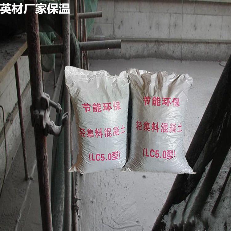 北京厂家LC7.5轻集料混凝土室内外垫层 lc5.0轻集料混凝土