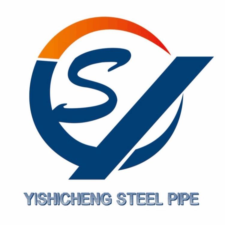 沧州亿世程钢管有限公司