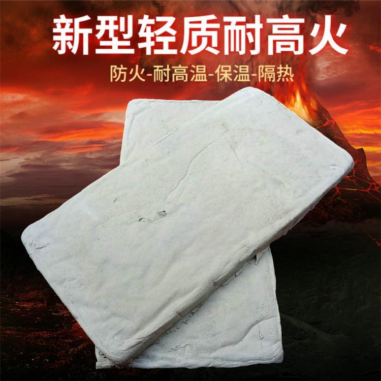 科屹 复合硅酸盐保温板报价 乐山硅酸盐保温管