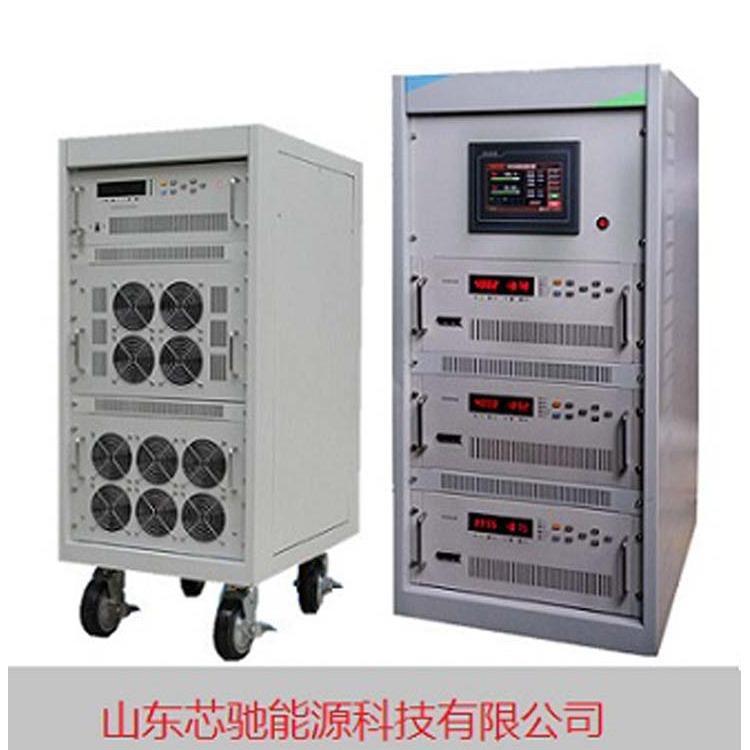 芯驰直流电源 250V30A程控直流稳压电源 可编程实验室直流电源 大功率可调直流电源