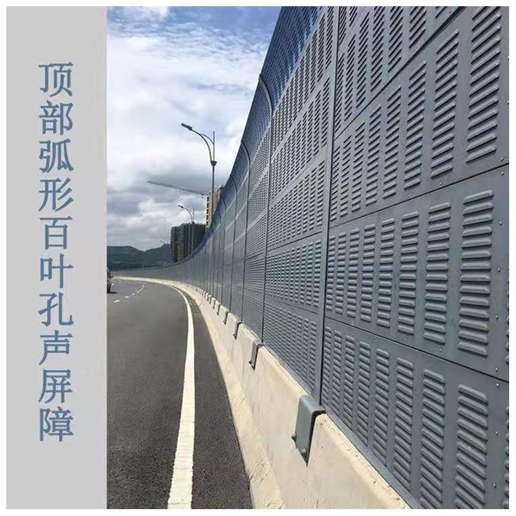 程宏厂家直销铁路高速公路声屏障隔音屏降噪吸音板百叶孔镀锌板隔音墙村庄工厂吸音屏